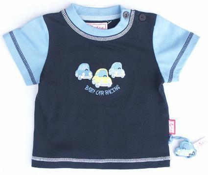 Sigikid T-Shirt Kurzarm Babycar