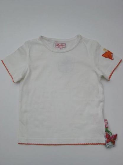 Sigikid T-Shirt Schmetterling schneeweiss