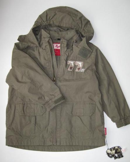 Sigikid Outdoorjacke Safari khaki